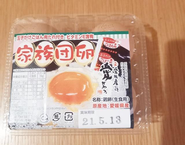卵かけご飯のアレンジにおすすめの「家族団卵」レビュー!