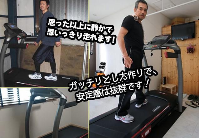 ランニングマシンの効果的な歩き方は?家庭用で静かで安いやつ通販おすすめ人気ランキング