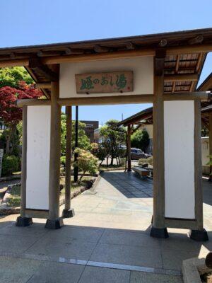伊豆長岡温泉の姫の足湯へのアクセス方法!おすすめ時間帯と注意ポイント