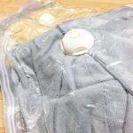 ダウンジャケットを圧縮袋に保管は大丈夫?元に戻す方法や保管方法、洗濯機で洗う方法を解説